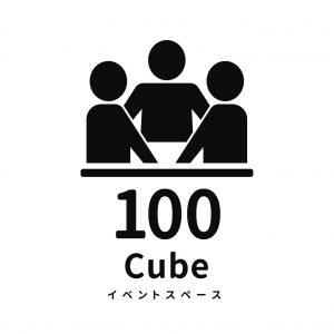 100 Cube
